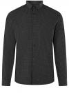 Рубашка базовая приталенная oodji #SECTION_NAME# (черный), 3B110019M/44425N/2923G