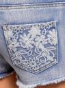 Шорты джинсовые с вышивкой oodji #SECTION_NAME# (синий), 12807074/45254/7070J - вид 4