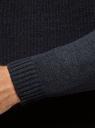 Джемпер вязанный с круглым вырезом oodji #SECTION_NAME# (синий), 4L107136M/25365N/7933J - вид 5
