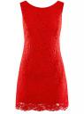 Платье из кружева без рукавов oodji #SECTION_NAME# (красный), 11905022-2/42984/4500N - вид 6