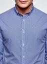 Рубашка хлопковая в мелкую графику oodji #SECTION_NAME# (синий), 3L110314M/19370N/1075G - вид 4