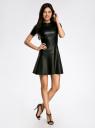 Платье из искусственной кожи с расклешенной юбкой oodji для женщины (черный), 11900211/43578/2900N