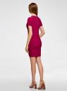Платье трикотажное с коротким рукавом oodji #SECTION_NAME# (розовый), 14011007/45262/4A00N - вид 3