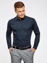Рубашка базовая приталенного силуэта oodji #SECTION_NAME# (синий), 3B110012M/23286N/7900N - вид 2