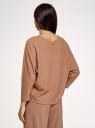 Джемпер свободного силуэта с цельнокроеным рукавом oodji для женщины (бежевый), 14208011/50539/3500N