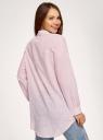 Рубашка удлиненная свободного силуэта oodji #SECTION_NAME# (розовый), 13L11028/49973/5410S - вид 3