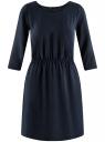 Платье вискозное с рукавом 3/4 oodji #SECTION_NAME# (синий), 11901153-1B/42540/7900N