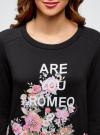 Свитшот с цветочным принтом и надписью oodji #SECTION_NAME# (черный), 14801001-5/45739/2947P - вид 4