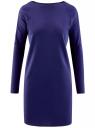 Платье трикотажное с декоративными молниями на плечах oodji #SECTION_NAME# (синий), 24007026/37809/7500N