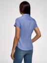 Рубашка хлопковая с коротким рукавом oodji #SECTION_NAME# (синий), 13K01004-1B/14885/7001N - вид 3