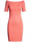 Платье трикотажное с вырезом-лодочкой oodji #SECTION_NAME# (розовый), 14007026-1/37809/4D00N