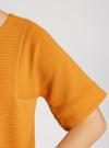 Платье в рубчик свободного кроя oodji #SECTION_NAME# (желтый), 14008017/45987/5200N - вид 5