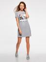 Платье свободного силуэта из фактурной ткани oodji #SECTION_NAME# (серый), 14000162-7/47481/2019Z - вид 2