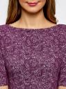 Платье облегающее с вырезом-лодочкой oodji #SECTION_NAME# (фиолетовый), 24008310-3/47255/8810E - вид 4