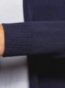 Кардиган удлиненный без застежки oodji для женщины (синий), 73212385-4B/48117/7902N