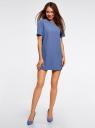 Платье из плотной ткани с молнией на спине oodji #SECTION_NAME# (синий), 21910002/42354/7500N - вид 2