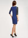 Платье с отделкой из искусственной кожи oodji для женщины (синий), 14001143-2/16564/7529B