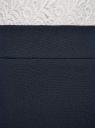 Юбка короткая базовая oodji #SECTION_NAME# (синий), 11600399-1B/14917/7900N - вид 5