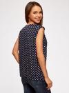 Блузка принтованная из вискозы с двумя карманами oodji #SECTION_NAME# (синий), 21412132/24681/7910D - вид 3
