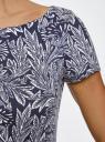 Платье трикотажное принтованное oodji #SECTION_NAME# (синий), 14001117-7/16564/7912O - вид 5
