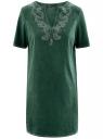 Платье из искусственной замши с декором из металлических страз oodji #SECTION_NAME# (зеленый), 18L01001/45622/6E00N