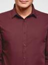 Рубашка базовая приталенного силуэта oodji #SECTION_NAME# (красный), 3B110012M/23286N/4900N - вид 4