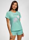 Пижама принтованная с шортами oodji для женщины (зеленый), 56002213-3/44135N/6520P