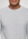 Джемпер вязаный с круглым вырезом oodji для мужчины (серый), 4L112238M/25165N/2000M