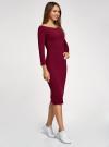 Платье облегающее с вырезом-лодочкой oodji для женщины (красный), 14017001-6B/47420/4900N - вид 6