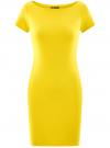 Платье трикотажное с вырезом-лодочкой oodji #SECTION_NAME# (желтый), 14001117-2B/16564/5100N
