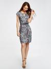 Платье трикотажное с ремнем oodji #SECTION_NAME# (разноцветный), 24008033-2/16300/1259E - вид 2