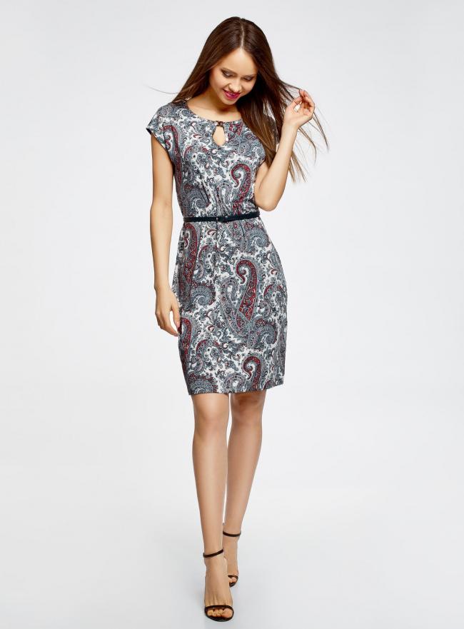 Платье трикотажное с ремнем oodji #SECTION_NAME# (разноцветный), 24008033-2/16300/1259E