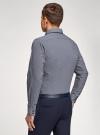 Рубашка slim с двойным воротником oodji #SECTION_NAME# (синий), 3L110223M/19370N/1079G - вид 3