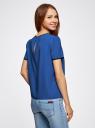 Блузка с коротким рукавом и контрастной отделкой oodji #SECTION_NAME# (синий), 11401254/42405/7529B - вид 3