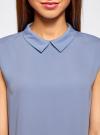 Блузка базовая без рукавов с воротником oodji #SECTION_NAME# (синий), 11411084B/43414/7500N - вид 4
