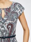 Платье трикотажное с ремнем oodji #SECTION_NAME# (разноцветный), 24008033-2/16300/1259E - вид 5