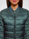 Куртка стеганая с круглым вырезом oodji #SECTION_NAME# (зеленый), 10203072B/46708/6C12G - вид 4