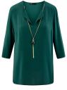 Блузка прямого силуэта с украшением oodji для женщины (зеленый), 21404021/43281/6E00N