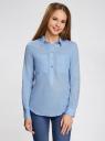Рубашка хлопковая свободного силуэта oodji #SECTION_NAME# (синий), 11411101B/45561/7001N - вид 2