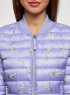 Куртка-бомбер на молнии oodji #SECTION_NAME# (синий), 10203061-2B/42257/7523O - вид 4