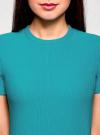 Платье трикотажное с коротким рукавом oodji #SECTION_NAME# (бирюзовый), 14011007B/45262/7300N - вид 4
