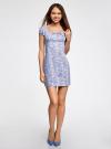 Платье хлопковое со сборками на груди oodji #SECTION_NAME# (синий), 11902047-2B/14885/7530L - вид 2