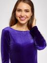 Платье бархатное с V-образным вырезом сзади oodji #SECTION_NAME# (фиолетовый), 14000165-4/48621/7800N - вид 4