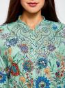 Блузка свободного силуэта с цветочным принтом oodji #SECTION_NAME# (бирюзовый), 21411109/46038/7319F - вид 4