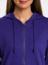 Толстовка с капюшоном и карманами oodji #SECTION_NAME# (синий), 16901079-2B/46934/7501N - вид 4