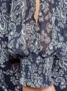 Платье шифоновое с манжетами на резинке oodji #SECTION_NAME# (синий), 11914001/15036/7912E - вид 5