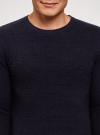 Джемпер вязаный с круглым вырезом oodji #SECTION_NAME# (синий), 4L114005M/47037N/7900N - вид 4