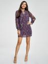 Платье шифоновое с манжетами на резинке oodji для женщины (фиолетовый), 11914001/15036/8855E