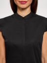 Рубашка с воротником-стойкой и коротким рукавом реглан oodji #SECTION_NAME# (черный), 13K03006B/26357/2900N - вид 4