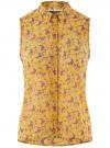 Топ из струящейся ткани с рубашечным воротником oodji #SECTION_NAME# (желтый), 14903001B/42816/524CF